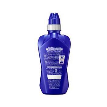 活力运动薄荷型蓝瓶